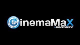 Трейлер к сериалу АГЕНТЫ ЩИТА Марвел