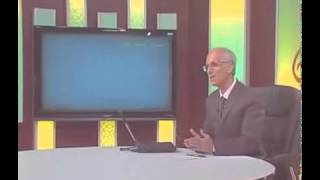 الفيزياء الضوء و الليزر في القرآن : د. علي منصور كيالي