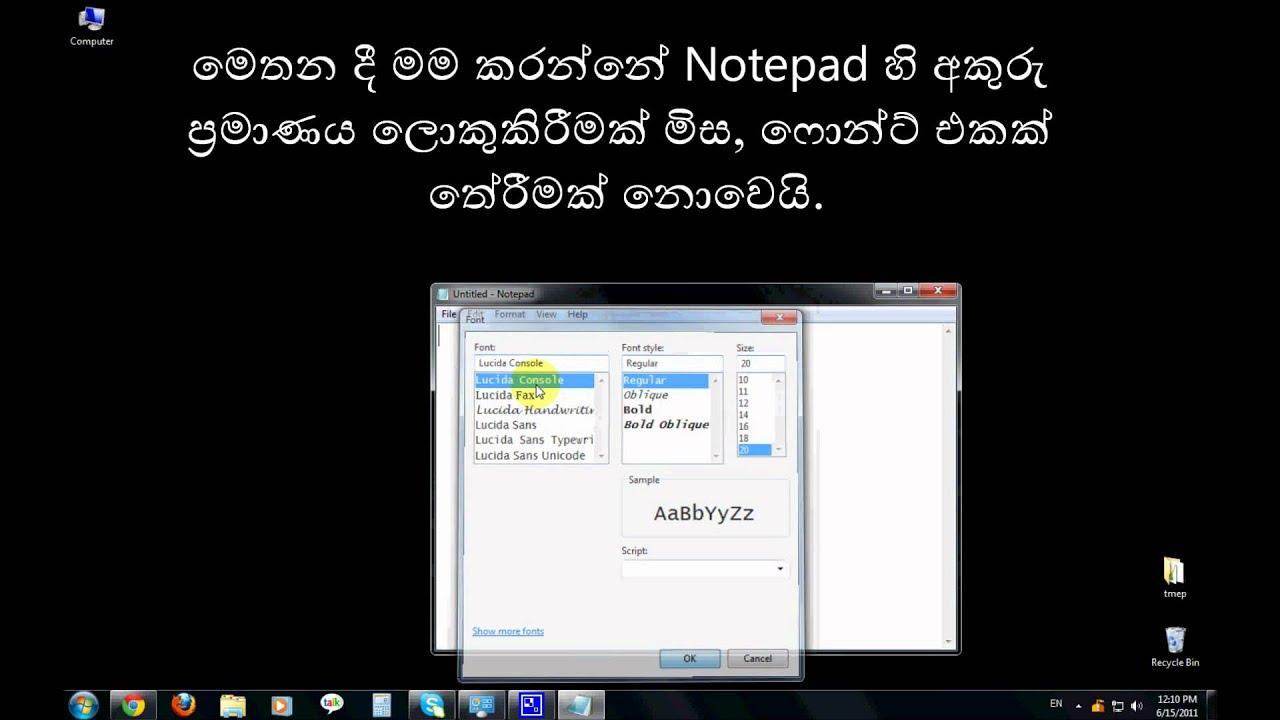 Installing Google IME to type in Sinhala