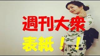 笛木優子フジテレビΓさまぁ〜ずの神ギ問」に出演 https://beamie.jp/?m=...