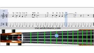 Как играть на скрипке Народную песню Ой мороз мороз - самоучитель уроки обучение ноты школа курсы