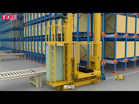 , Automatic storage and retrieval system with shuttle pallet