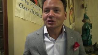 Эксклюзивное интервью с Александром Олешко
