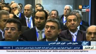 مداخلة الوزيرالأول الفرنسي مانويل فالس ـ أشغال اللجنة المشتركة الإقتصادية بين الجزائر وفرنسا ـ
