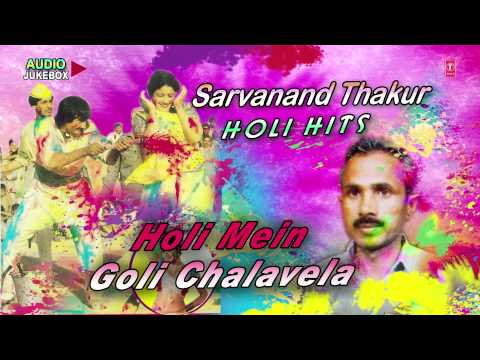 Holi Mein Goli Chalavela   Sarvanand Thakur Holi Hits     Holi Audio Songs Jukebox  