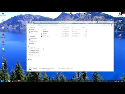 Вопрос: Как избавиться от ошибки Прекращена работа программы COM Surrogate в Windows Vista?