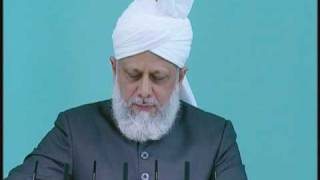 Friday Sermon: 18th June 2010 - Part 8 (Urdu)