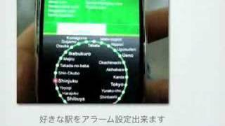Location Amplifier for Tokyo Train - How to Use
