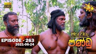 Maha Viru Pandu | Episode 263 | 2021-06-24 Thumbnail
