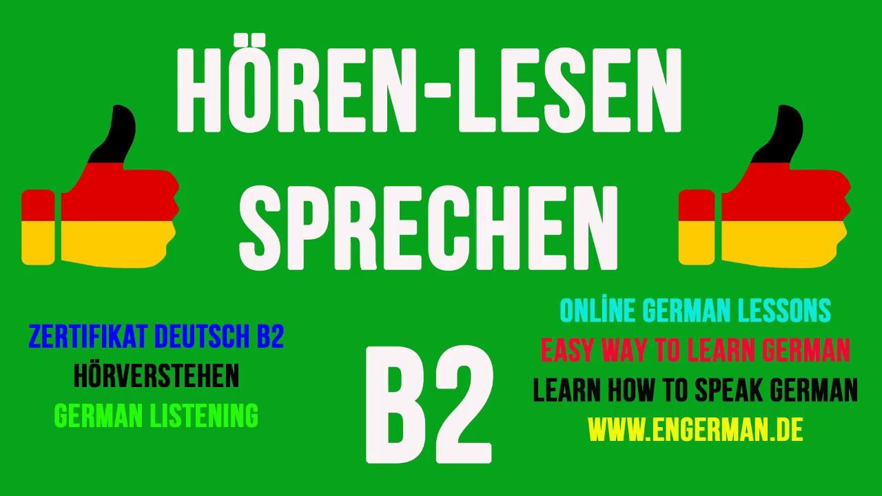 German Listening B2 Hörverstehen B2 4 Youtube