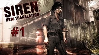Siren blood curse - คืนอาถรรพ์พิธีกรรมสังเวยมนุษย์ #1 zbing z.