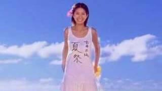 森下千里 一肌脱いじゃいます篇 (07夏) 森下千里 動画 2