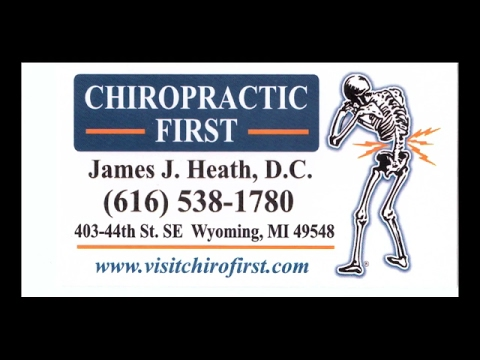 Top Rated Chiropractic Clinic Wyoming MI | Dr. James Heath Chiropractor
