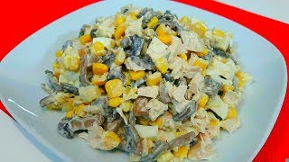 Сытный Салат на Каждый День Ооочень Вкусный Салат с Курицей и Грибами Простой Рецепт Быстрого Салата