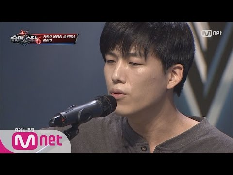 [Superstar K6] Kwak Jin Eon, Regret (Legendary Stage)