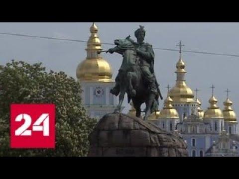 СБУ проводит обыск в офисе РИА Новости - Россия 24