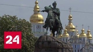 Смотреть видео СБУ проводит обыск в офисе РИА Новости - Россия 24 онлайн
