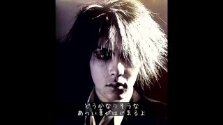2000.7.26 ROUAGE ルアージュ 13th(ラスト) SINGLE / 肌色。 KAZUSHI RI...