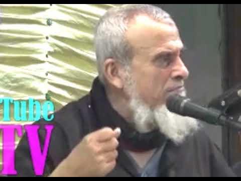 sayed nazrul islam waz 2018 part 2