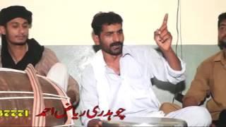 five star dvd basrian dinga kharian gujrat