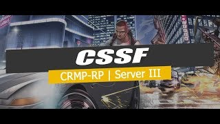 CRMPRP.RU | Server Three Турнир CSSF2