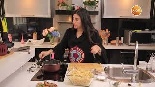 دجاج بصوص الفلفل الحار - مكرونة بالدجاج و الكريمة  عمايل إيديا (حلقة كاملة)