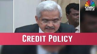 RBI Reduces Key Lending Rate By 25 bps| Awaaz Samachar