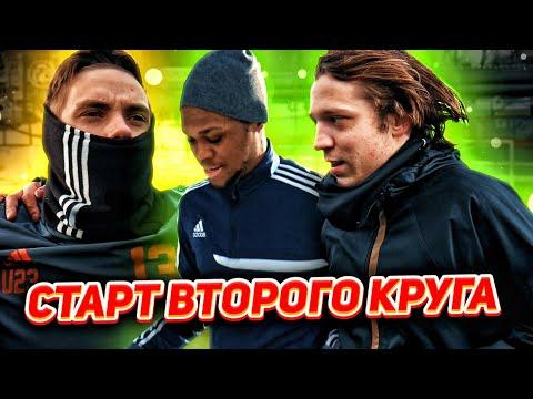 Adidasu23 | Возобновление чемпионата |Разгромный счёт