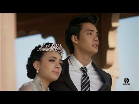 ย้อนหลัง ลาก่อน...เจ้าหญิงจัสมิน | ดาวหลงฟ้าภูผาสีเงิน | TV3 Official