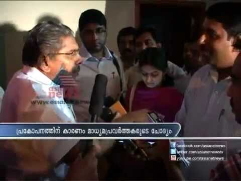 Vayalar Ravi shouting at Journalists on Air India issue