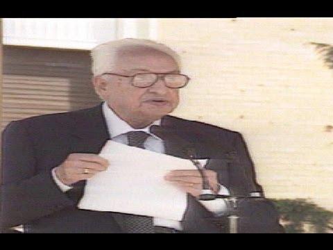 Severo Ochoa, homenaje de sus discípulos Santiago Grisolía y Manuel Losada Villasante (1993)