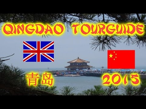 QINGDAO TOURGUIDE   ►  Top 10 things to do in Qingdao - HD Quality