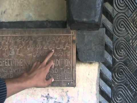 History Of KALASH