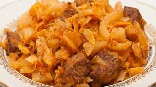 Овощное рагу с мясом.