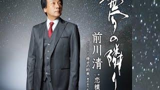 作詞:坂口照幸、作曲:弦 哲也、編曲:川村栄二 歌詞は字幕機能を使っています。