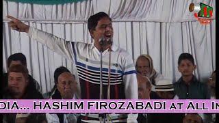 Hashim Firozabadi [HD] Superhit Mumbra Mushaira, 24/12/13, MUSHAIRA MEDIA, Org. Qamar Khan