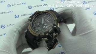 Обзор. Мужские наручные часы Casio G-SHOCK GPW-1000T-1A(Подробное описание и фото: http://www.alltime.ru/watch/casio/GPW-1000T-1A/124377/, 2016-08-05T16:29:22.000Z)