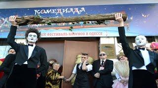 В Одессе стартовал фестиваль клоунов и мимов