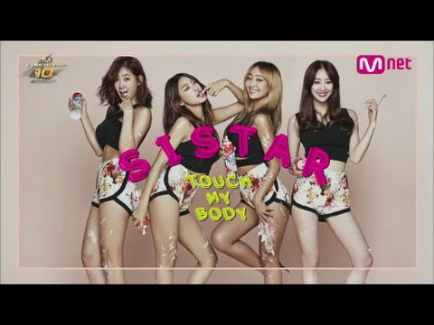 [140724] SISTAR - Touch my body