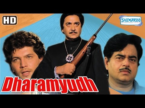 Dharamyudh {HD} -  Sunil Dutt - Shatrughan Sinha - Kimi Katkar - Hit 80's Movie-(With Eng Subtitles)