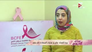 ست الحسن: يوجا الضحك علاج وعدوى السعادة في مصر
