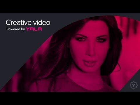 Nancy Ajram - Ehsas Jdid (Official Audio) / نانسي عجرم -  إحساس جديد