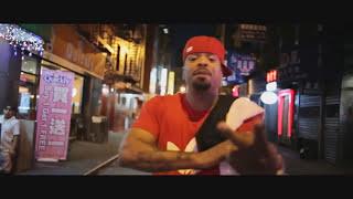 "Method Man / Freddie Gibbs / StreetLife ""Built For This"" (SWORDKILLA REMIX)"
