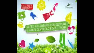 Open Air Market в Комарово 22-23 июня 2012