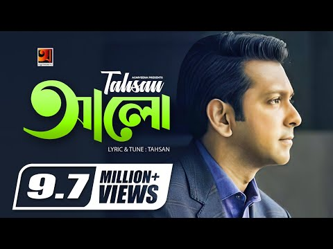 alo-|-আলো-|-tahsan-|-album-ecche-|-tahsan-art-track-|-tahsan-lyrical-video-2019