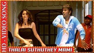 Muni | Thalai Suthuthey Mama | HD Video Song