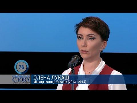"""""""Он и ему подобные пытались спрятать правду о Майдане"""", - Елена Лукаш"""