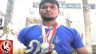 Special Story On National Level Kick Boxing Gold Medalist Arshad | Bhadradri Kothagudem | V6 News
