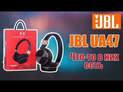 Обзор на интересную реплику наушников - JBL UA47!