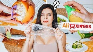 ЧЕСТНЫЙ ТЕСТ! Товары для КУХНИ с Аliexpress / Дешевые покупки.